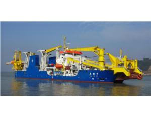 Engineering ship