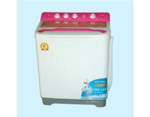 washing machine FG45