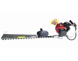 Hedge Trimmer(GL35HT-FS750)