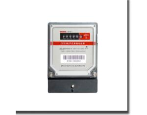 Single phase electronic type electric energy meter