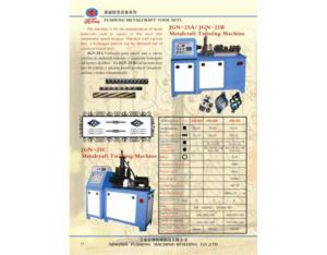 Iron Automatic twist machine