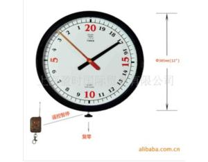 LLQ-12 basketball game clock/timer