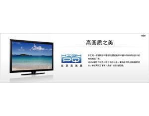 TV(BFIC seris)
