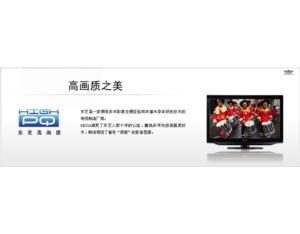 TV(R1C seris)