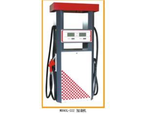 MD90L-222 Fuel Dispenser