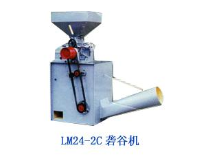 LM24-2C RUBBBER ROLLER RICE HULLER