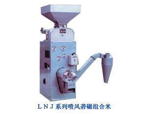 LNJ SERIES JET AND HULLER RICE MILL: LNJ-80 LNJ-115 LNJ-150