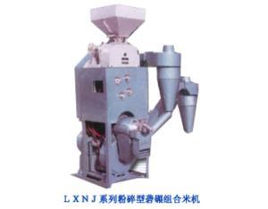 LXNJ SERIES JET AND HULLER RICE MILL: LXNJ-80、LXNJ-115、LXNJ-150
