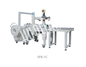 XFK-1C banding carton sealing automatic production line