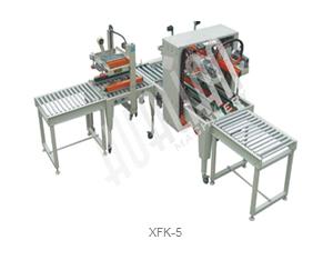 XFK-5 production line