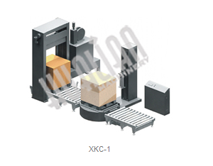 XKC-1 banding tray packaging production line