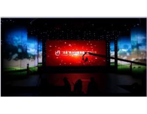 Haiwei hollow screen (color screen)