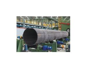 Longitudinal Submerged Arc Welded Pipe (LSAW Pipe)
