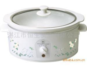 Elliptic saucepan