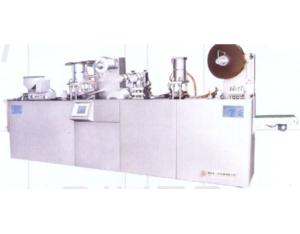 BR-160 TROPICAL-TYPE BLISTER PACKING MACHINE