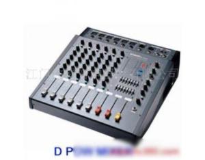 Band mixer amplifier