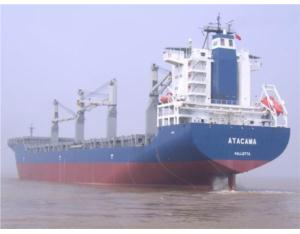 Marine Vessel Business