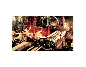 Construction of metallurgy