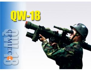 QW-18 portable air defense missile system