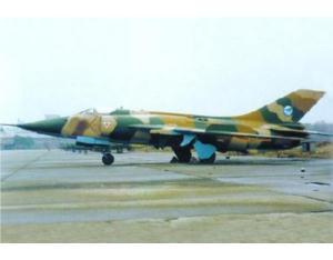 Q-5 ground-attack aircraft