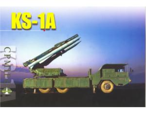 KS-1A surface to air missile weapons systems