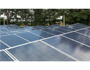 Photovoltaic Modules Producted by Chinalight Solar Co.,Ltd.