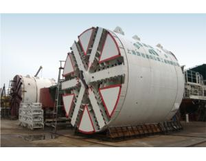 Shield Machine- Biggest Tunnel Boring Heavy-duty Equipment Introduced from Germany by Gene