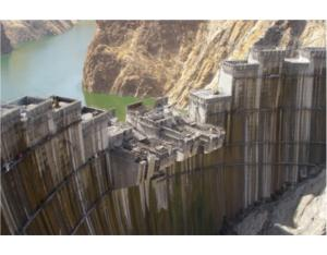 Tekese Hydroelectric Station in Ethiopia