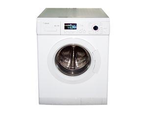 Duckling automatic drum washing machine