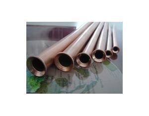 Dual metal tubes
