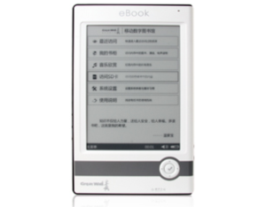 Great e-paper reader series: EB6100