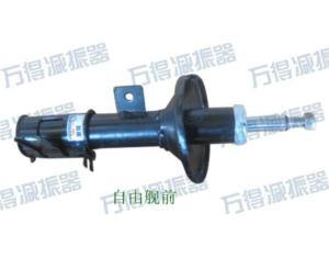 Geely Free Cruiser Front Shock Absorber