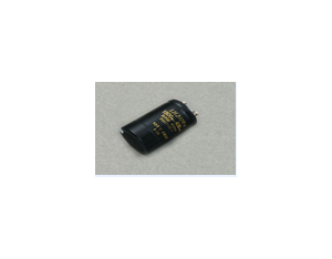 Major products GH series aluminum electrolytic capacitor