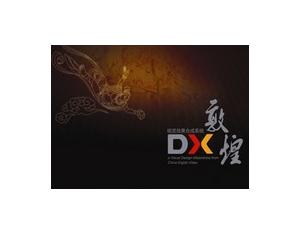 Visual effects compositing system Dunhuang