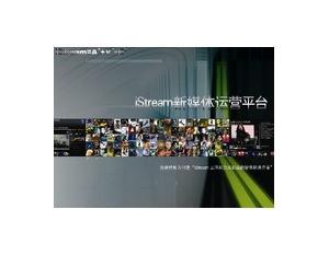 iStream MobileTV Mobile TV System