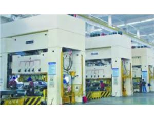 Hydraulic Stamping Production Line for Automotive Panel