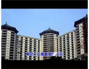 Nanjing DingShan shangri-la hotel