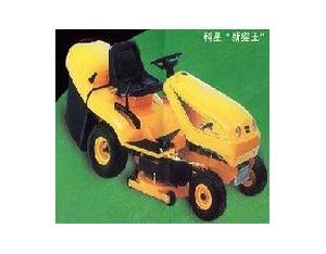 KR7319 lawn car