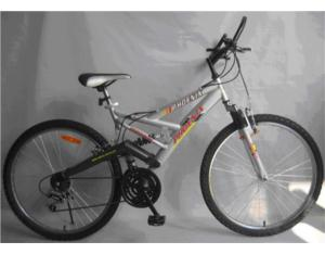 "BS006 - 26"" full suspension 18sp MTB"
