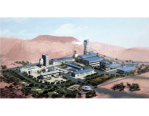 Pakistan Duddar Lead-Zinc Project