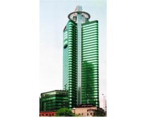 Chongqing Oak International Trade Center