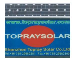 Solar EL advertising screen