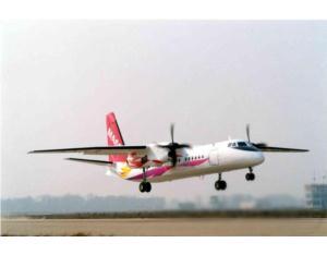 xinzhou60 transport/cargo aircraft