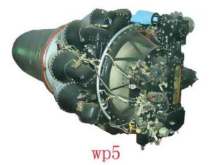 wp-5 turbine engine