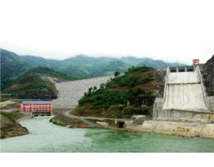 The Dongba Hydropower Station