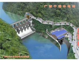 Dry fishing Hydropower Station
