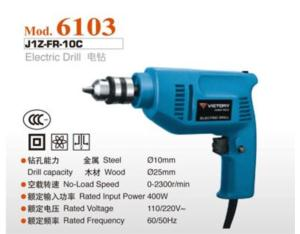 Electric drills Mod.6103