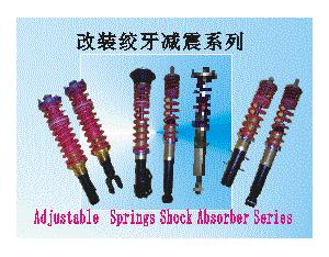 Adjustable Spring Shock Absorber Series