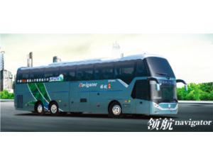 Bus LCK6140H1