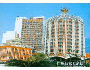 Guangzhou pujing hotel